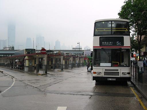政府計劃清拆尖沙咀碼頭巴士總站事件