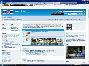 HKBF-20120401