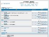 高登vs.反TVB聯盟