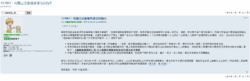 20120807 HKBF LegcoRule