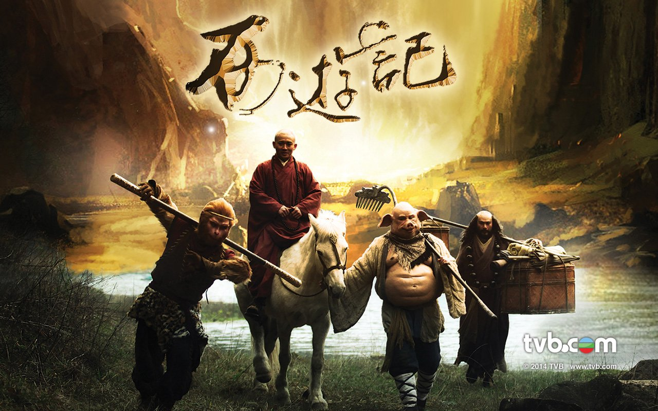 西遊記 (大陸電視劇)