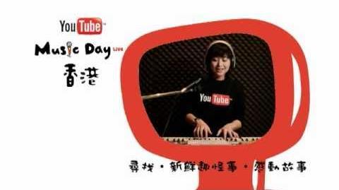Youtube_5_週年生日歌