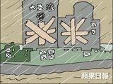 大亞灣核電廠