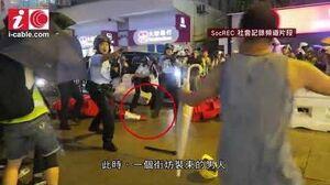 825荃灣六警拔槍指人群曾向天開槍(更新版) - 一批黑衣的示威者聚集在二陂坊 他們撞毀一間麻雀館的鐵閘 - 20190826 - 香港新聞 - 有線新聞 i-Cable News