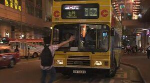 Ols bus 179