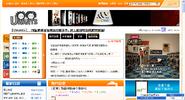 香港討論區