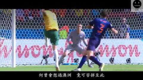 Highlights_《World_Cup_2014_-_Luxz》〔原曲:富士山下-_陳奕迅)