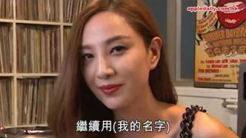 Yumiko做打碟辣媽 挑機瓊姐:你係邊個?行出來