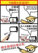 反送中連登sticker四格漫畫文宣11