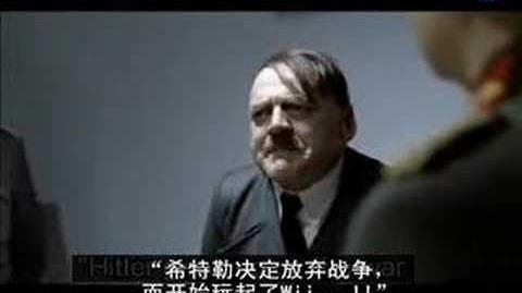 最高元首不打仗改玩Wii,被逼买PS3 中文字幕