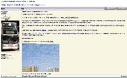 20081207 HKBDC