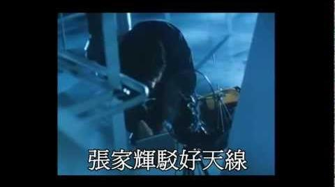 亞視主題曲 (原曲 多啦A夢 叮噹主題曲) 改編歌詞 薑檸樂
