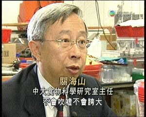 20070526kwanhoishan