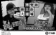Blog sheung po black