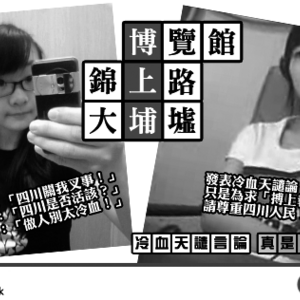 Blog sheung po black.png