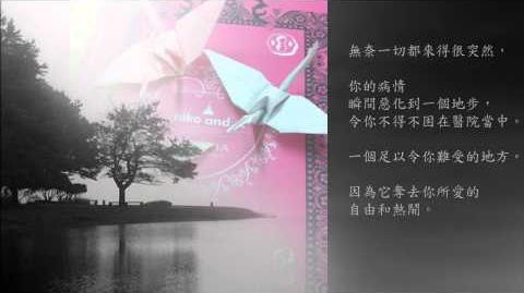 Dear_my_friend_《答應不再哭》〔原曲:數到三不哭_-_胡夏)