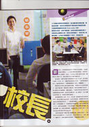 Hkgoldenipmagazine