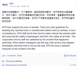 MTR response