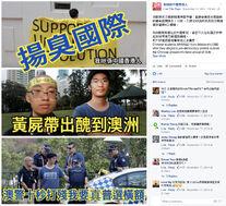 Pro-Beijing camp criticize Anthony