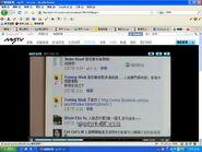Tvb nightnews 20110213 budget2011