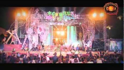 "Ocean Park Hong Kong - 2012 Halloween Bash ""Gangnam Style"" MV"