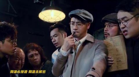 Yellow 野佬 - 跟車太貼 Official Music Video