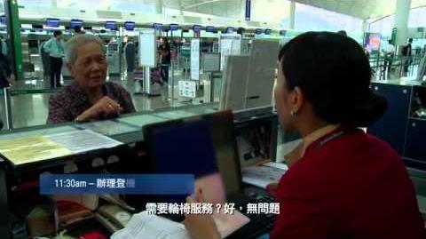 國泰航空《走進我們的一天》- 機場職員篇