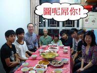 Tong dinner 15
