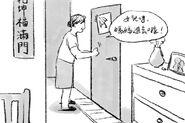 2019年區議會選舉台灣漫畫1