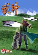 武神Golf 12