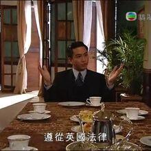 Hongkongbritishlaw.JPG