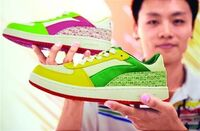 Joing-sport-shoe