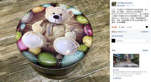 Jini cookie tag01