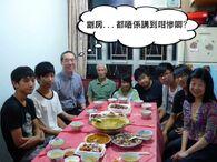 Tong dinner 04
