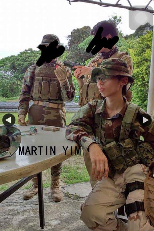 Martin Yim