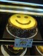 Smile cake 03