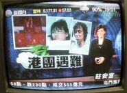20100824 CableEveningNews