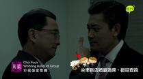 HKTV121