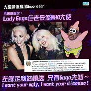武漢肺炎Lady Gaga辦網上音樂會(杜汶澤)