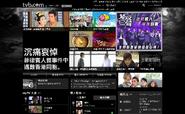 RIP TVB