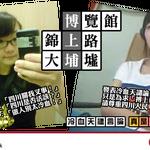Blog sheung po.png