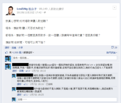 Loui5Ng facebook cm