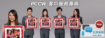 Giftpccw