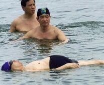 Jiang-deadsea