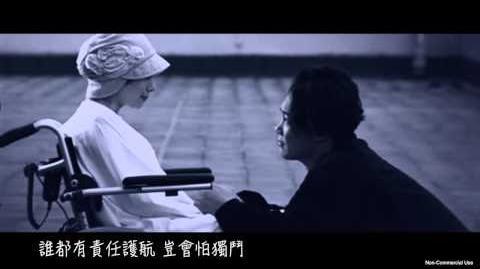 高登音樂台_黃絲慨嘆曲_雨傘下的人MV_(原曲_月球下的人)(原MV_七百年後)