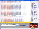 Hongkong.com