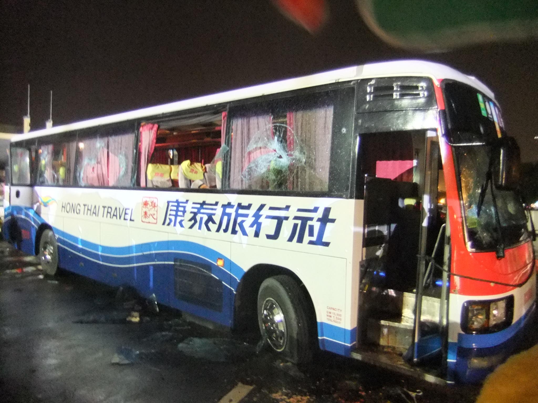 馬尼拉前警員劫持香港旅行團事件