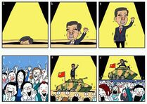 Commie leung wins