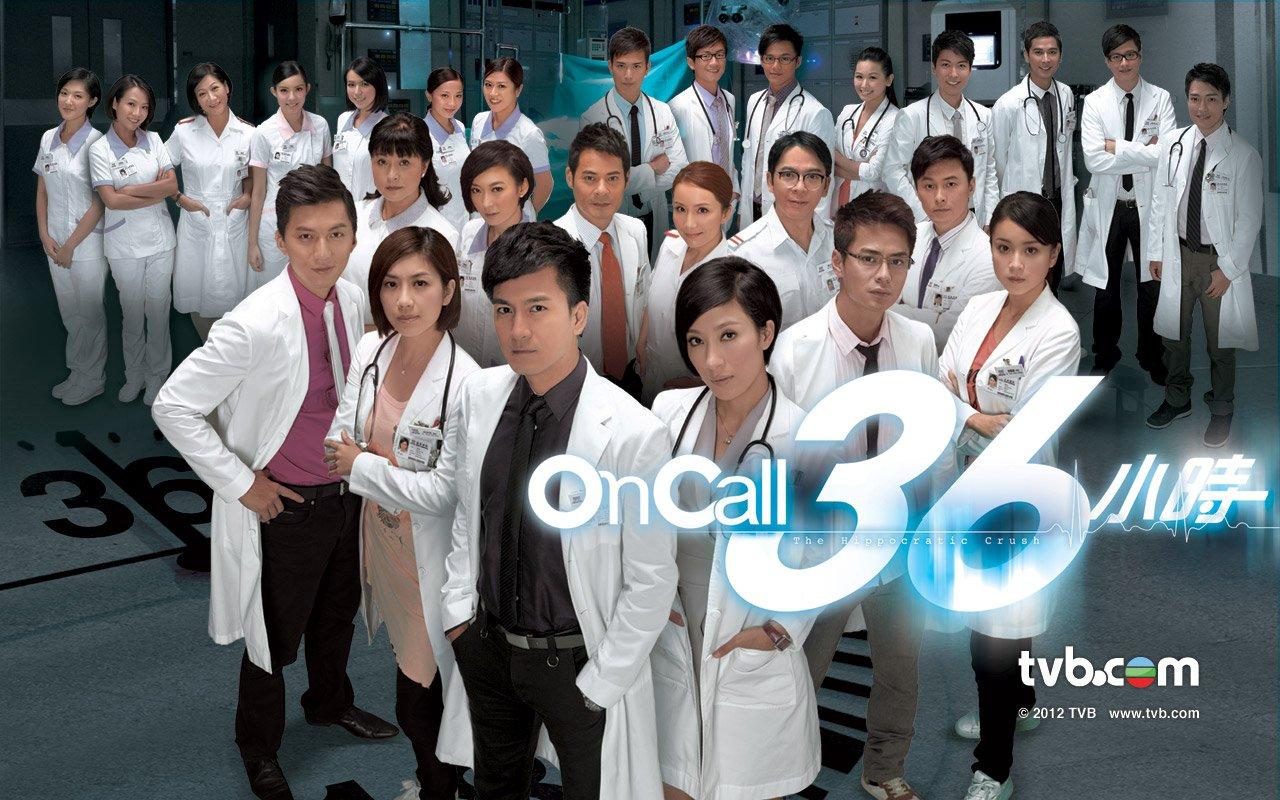 On Call 36小時
