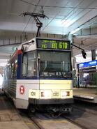 20080113 MTRLRT